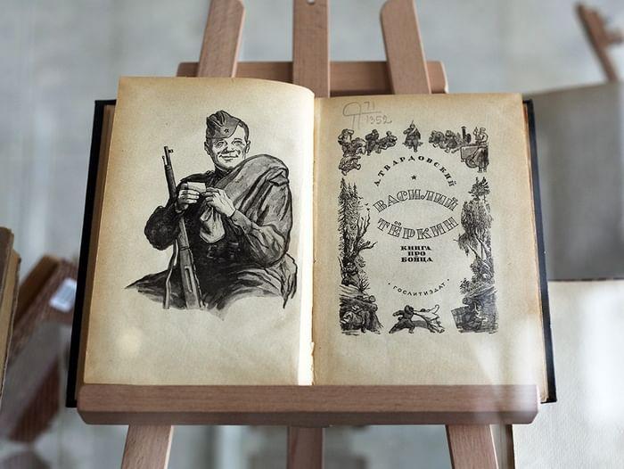 Выставка «Книги, с которыми мы победили»
