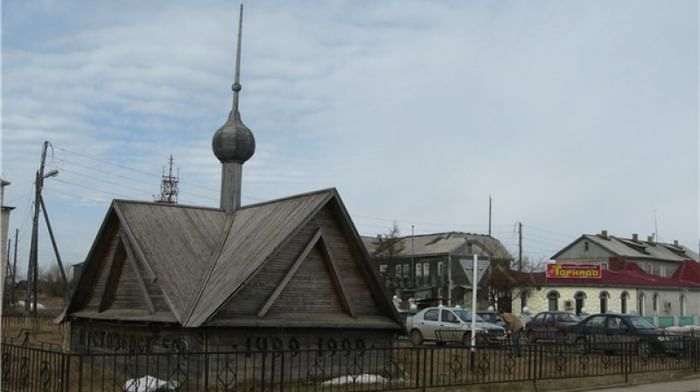 Музей-заповедник «Пустозерск»