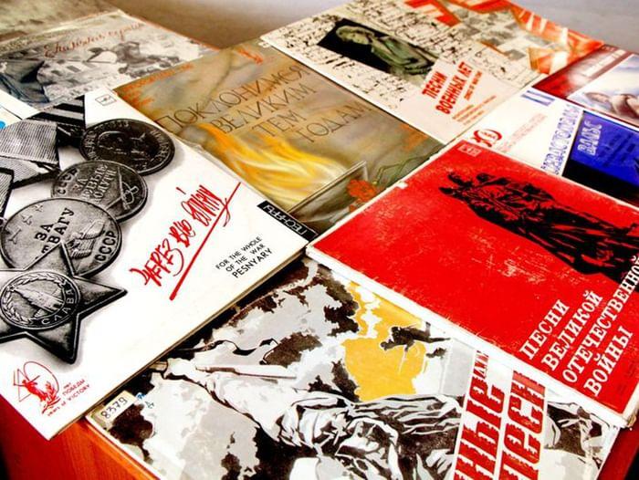 Выставка «Победный граммофон»: записи на «виниле»