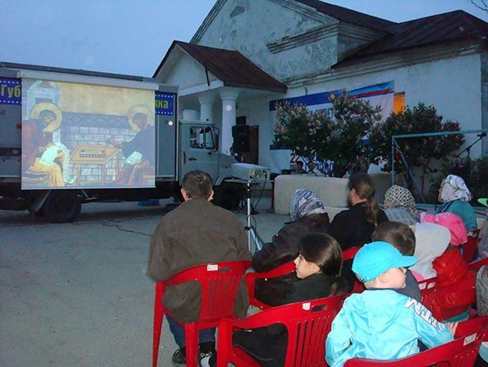 Фестиваль православного кино