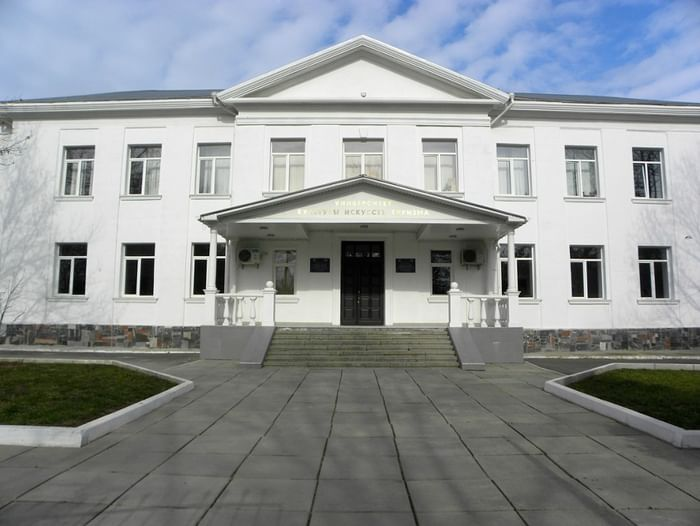 Всероссийская педагогическая конференция для образовательных учреждений в сфере искусства