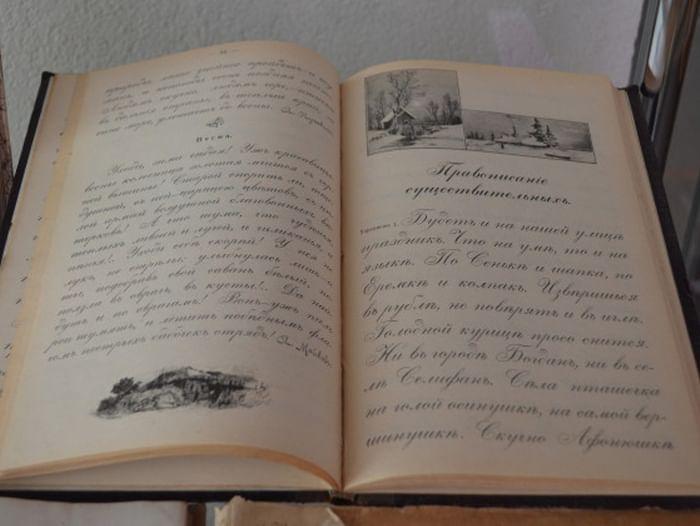 Выставка «Свет разумения книжного»