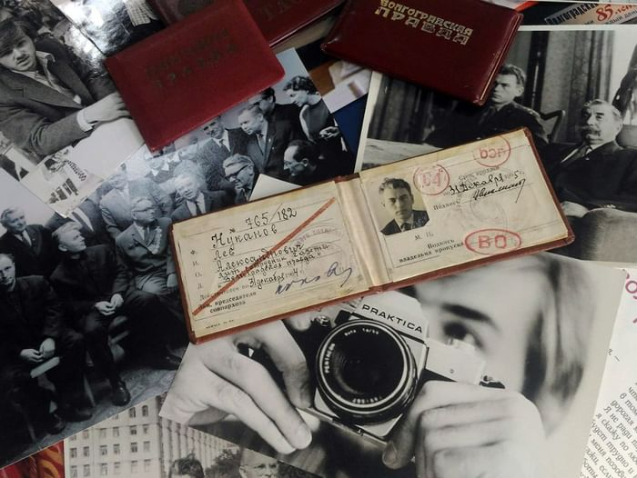 Выставка «Листая старые страницы»