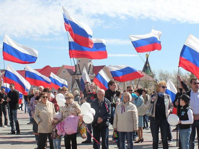 Праздник «Земля, что нас взрастила, — это матушка-Россия!»