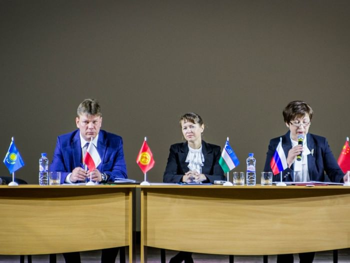 Международный форум «Культура евразийского региона»