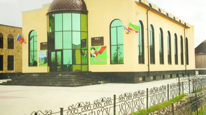 Государственный мемориальный музей А. А. Кадырова
