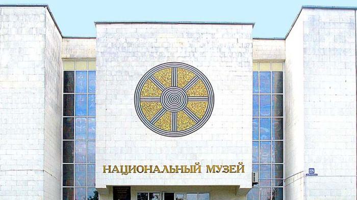 Национальный музей Республики Адыгея