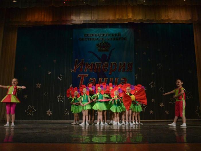 Отчетный концерт хореографического коллектива «Дюшес»