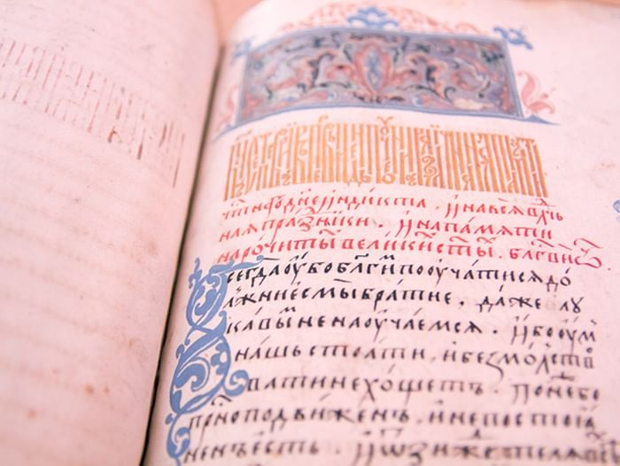 Выставка «Книжные сокровища Антониево-Сийского монастыря»