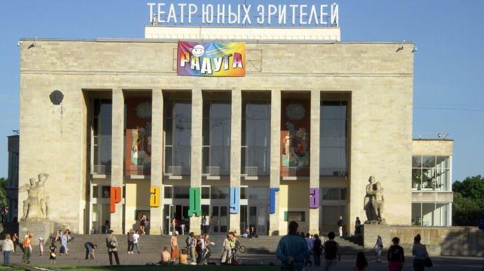 Гатчинский муниципальный театр юного зрителя