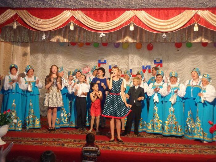 Концертная программа «Широка страна моя большая»