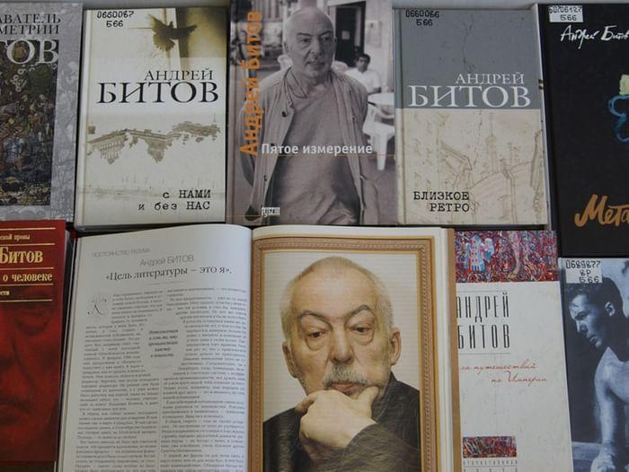 Книжная выставка «С нами и без нас»