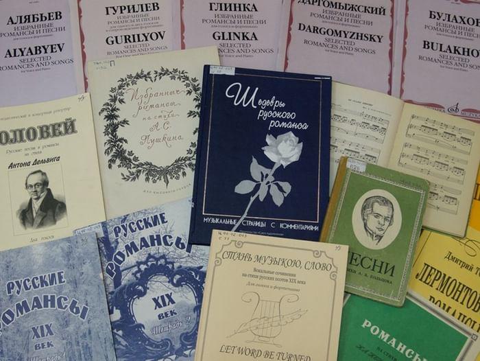 Выставка «Величие литературы осмыслить музыкой берусь»