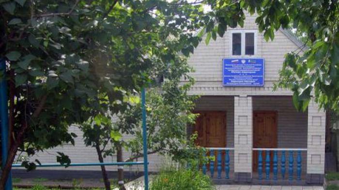 Литературно-мемориальный музей А. Айдамирова