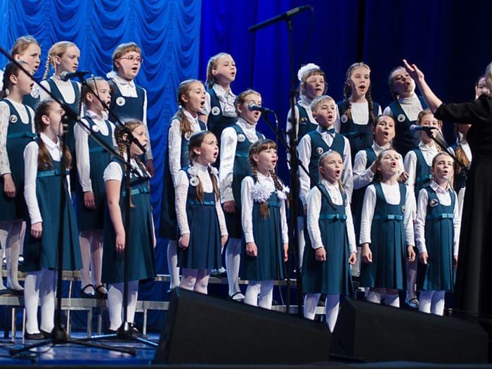 Концерт ко Дню славянской культуры и письменности