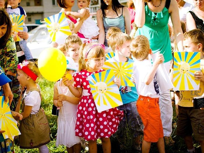 Праздник «Должны смеяться дети»