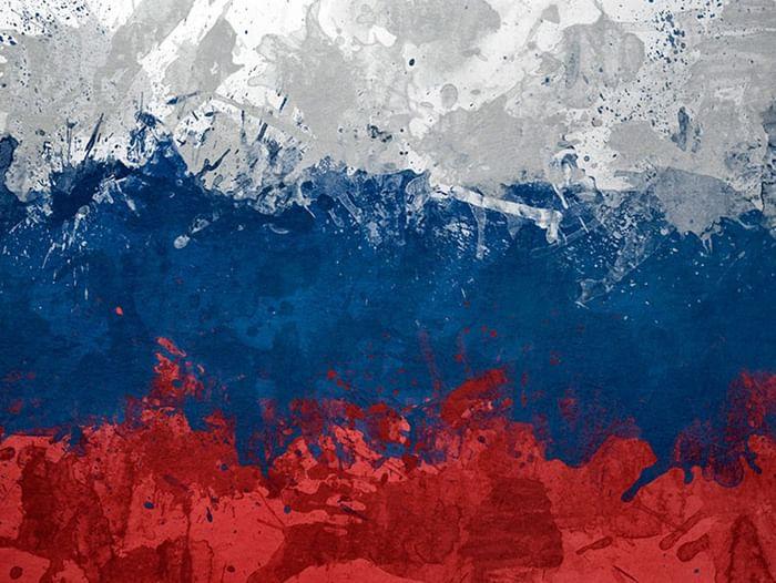 Концерт, посвящённый Дню России