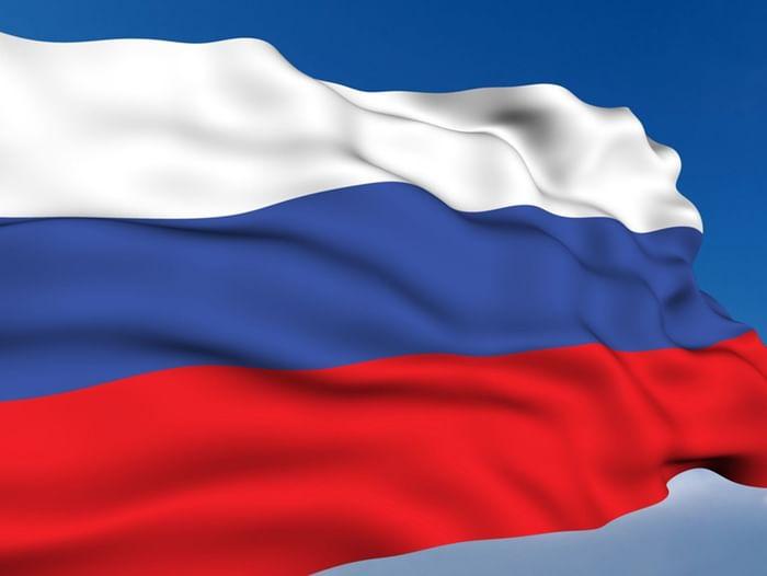Концерт «Виват, Россия!»