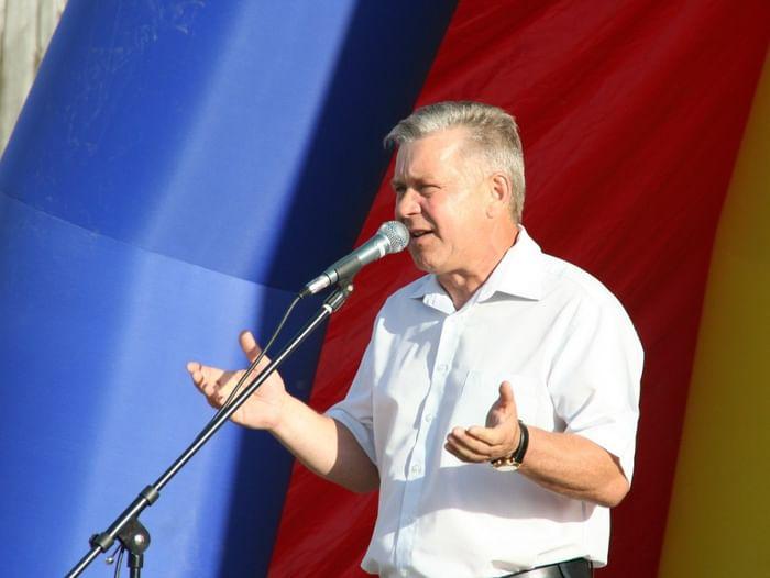 Праздник «С малой родины начинается Россия»