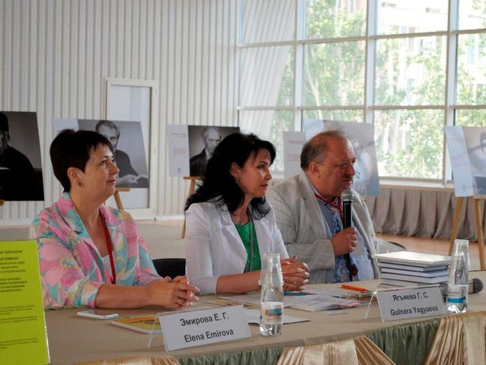 Семинар «Библиотеки тюркоязычных стран и регионов: приоритеты взаимодействия и сотрудничества»