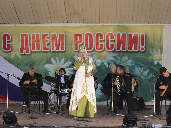 Концерт «России-матушке я низко поклонюсь»