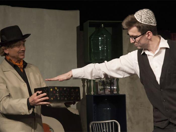 Спектакль «Ароматы Иерусалима»