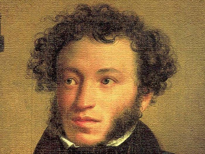 Пушкинский марафон «Промчится год, и с вами снова я»