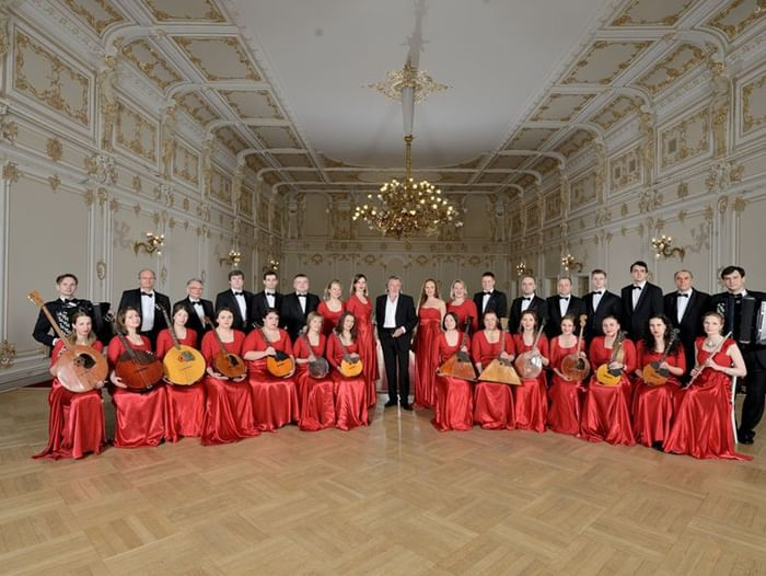 Концерт Государственного Русского концертного оркестра Санкт-Петербурга