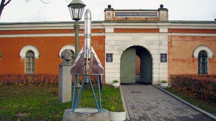 Музей космонавтики и ракетной техники имени В.П. Глушко