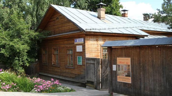 Дом-музей художника Н. Н. Хохрякова