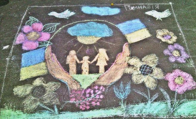 Рисунки на асфальте на тему мир во всем мире