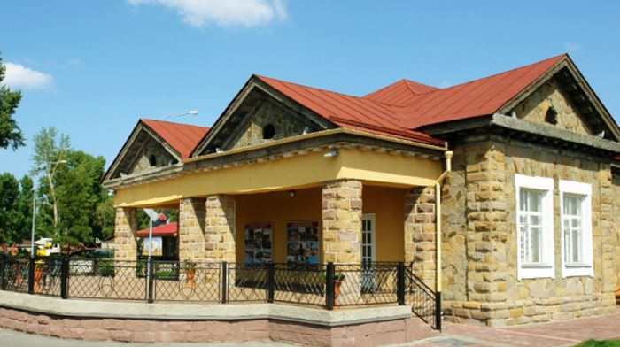 Музей-заповедник «Красная Горка»