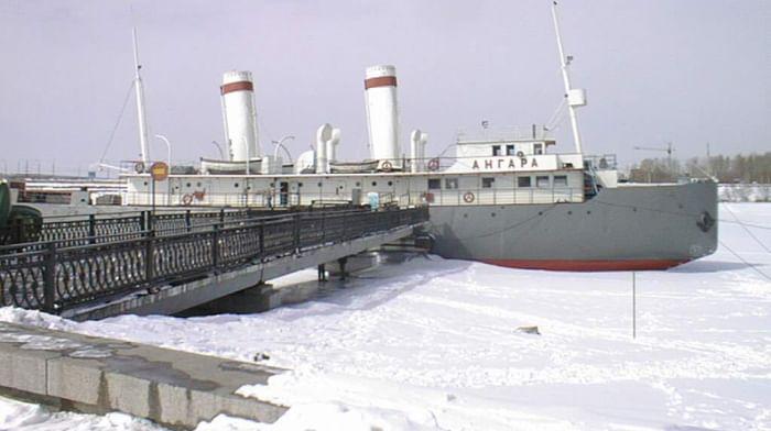 Музей-ледокол «Ангара»