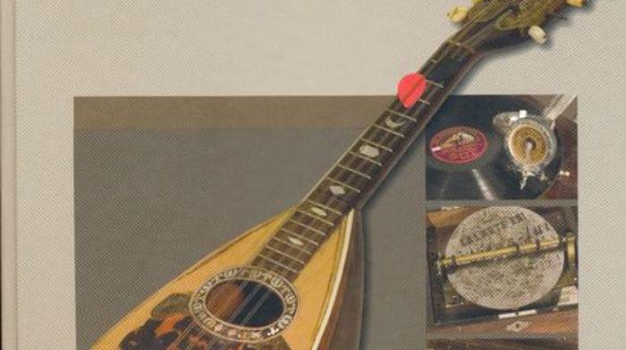 Музей музыкальной культуры Республики Татарстан
