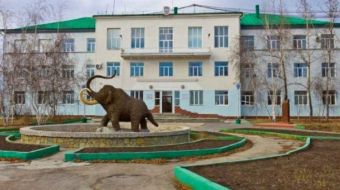 Музей Института мерзлотоведения СО РАН