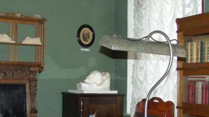 Мемориальный музей-квартира Г.М. Кржижановского и В.В. Старкова