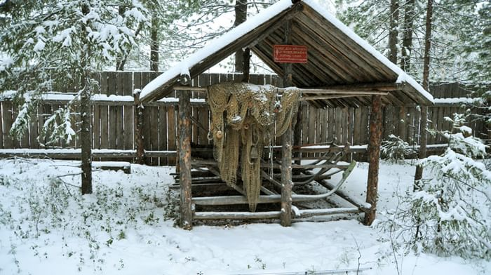 Этнографический парк-музей «Найотыр-Маа»