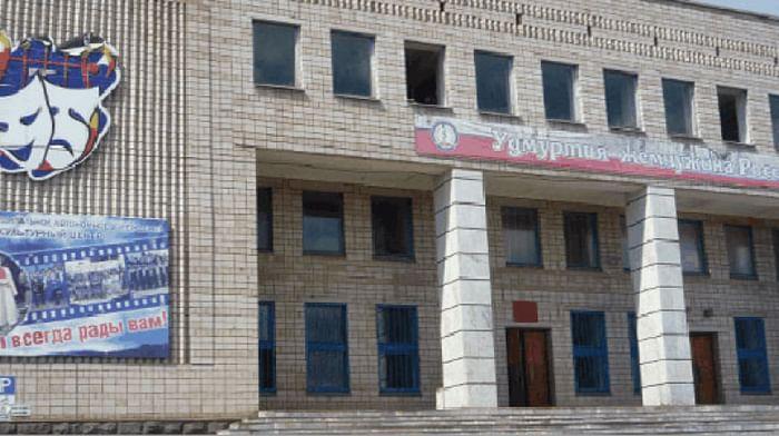 «Якшур-Бодьинский районный краеведческий музей»
