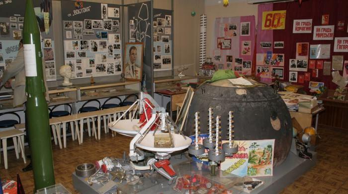 Музей космической славы школы №55 г. Омска