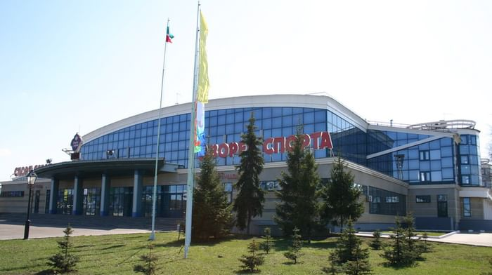 Музей спорта Республики Татарстан