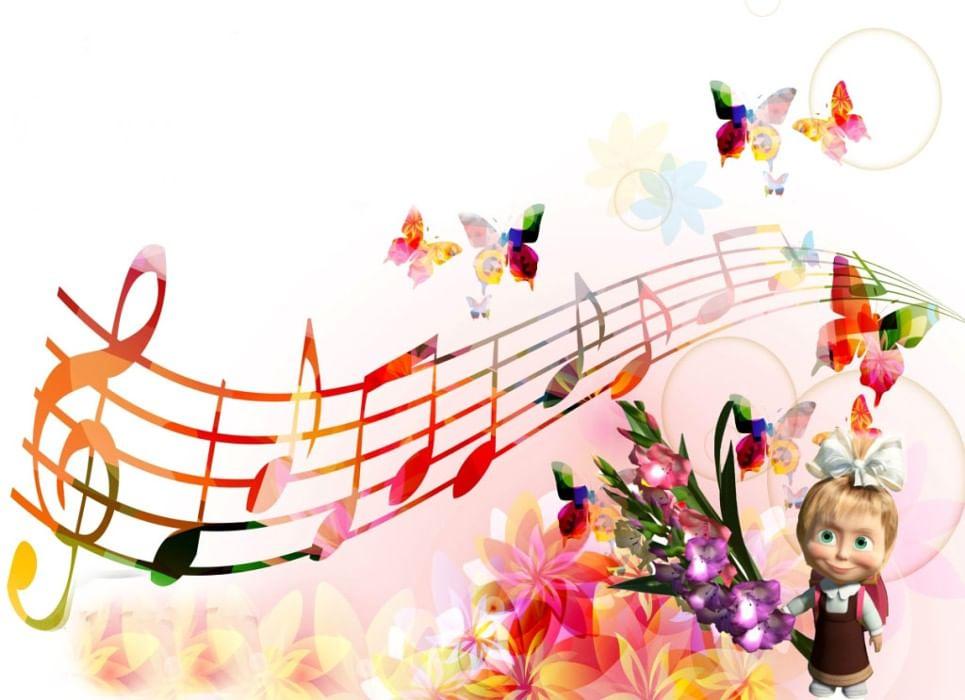 Картинки для музыкальных открыток 227