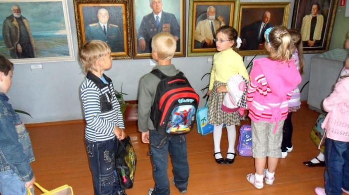 Конышевский краеведческий музей