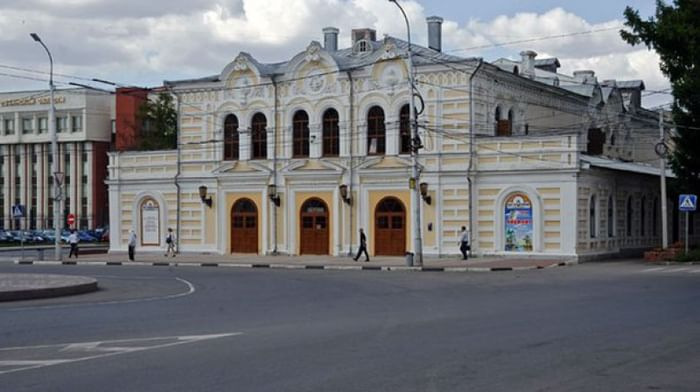 Рязанский государственный областной театр для детей и молодежи