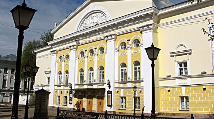 Костромской государственный драматический театр им. А. Н. Островского
