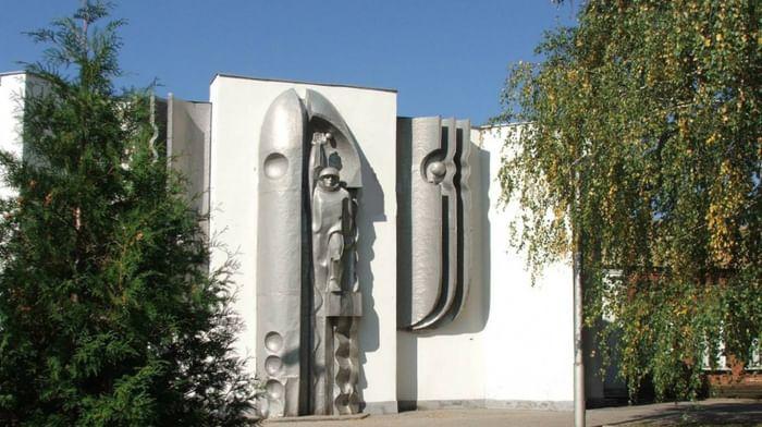 Музей К. Э. Циолковского