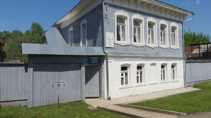 Музей-квартира К. Э. Циолковского