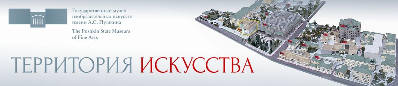 Первый музейный квартал в России