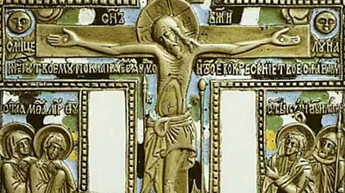 Символика древнерусского искусства