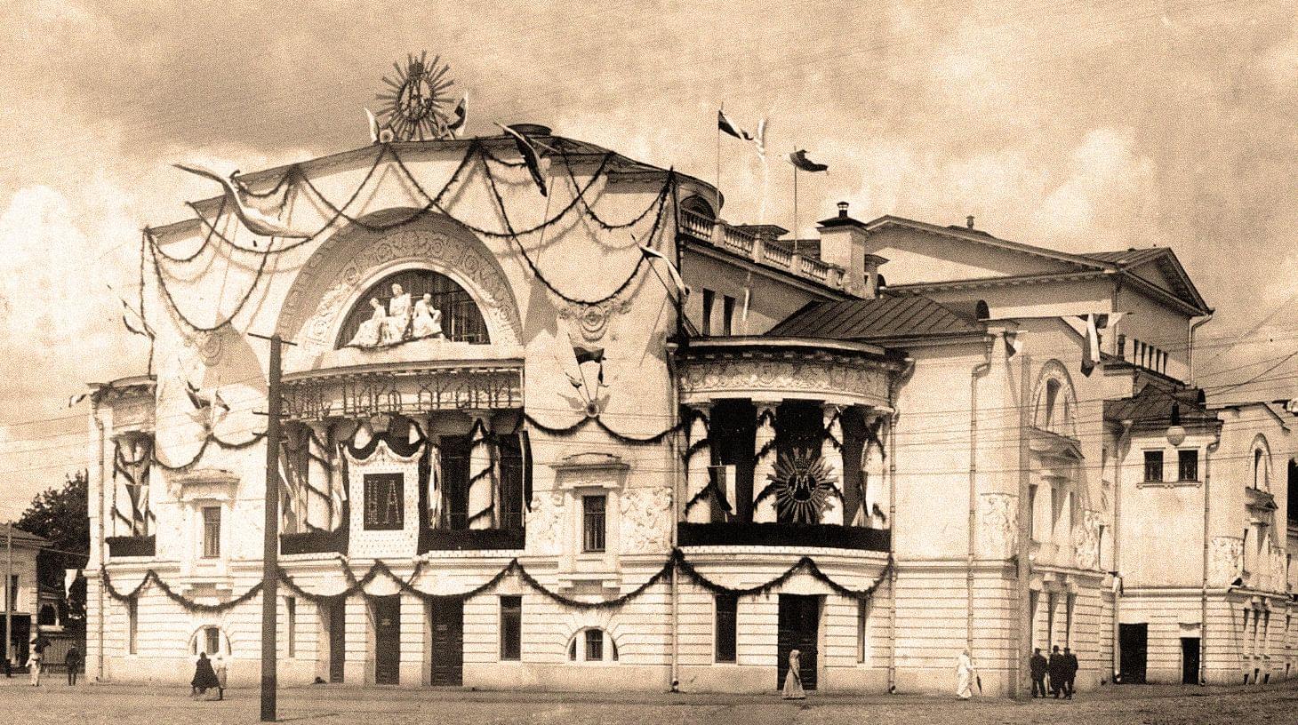 Старейший театр России
