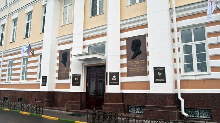 Музей науки «Нижегородская радиолаборатория»